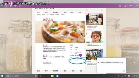 Windows 10将凭这8点吸引Mac OS X用户