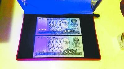 藏者珍藏21年无荧光水印百元钞却难辨真假