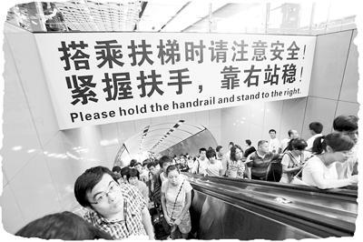 手扶电梯更要注意