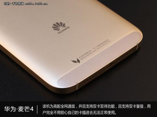华为麦芒4全网通手机评测 手机新浪网