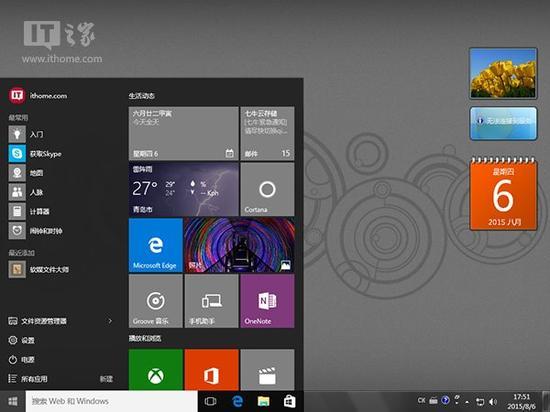 windows 7和windows 10系统全面对比评测