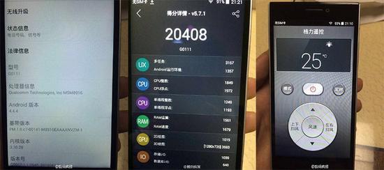 配置上能看出机身正面是一块720P清晰度屏幕,搭载高通骁龙410处理器,运行Android 4.4系统。安兔兔跑分20408,这个分数与目前国内厂商火拼的599元入门档相当。   另外,该机开机后会显示来自董明珠的亲切问候:希望格力手机给您最完美的体验与服务。手机还自带格力遥控器,可控制空调温度、风速等。   编辑点评:格力说要做手机于是真的做了,只不过可能并不是那么出色。格力手机的配置在Android阵营中可以算是入门档,当年董明珠所说的配置三年不用换看来仅是对于打电话和发短信,1600元的售价编辑