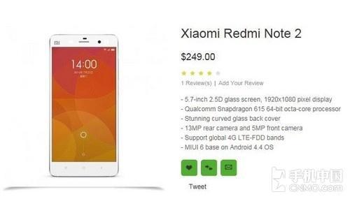 红米Note 2竟然上线开卖了 不信来看!