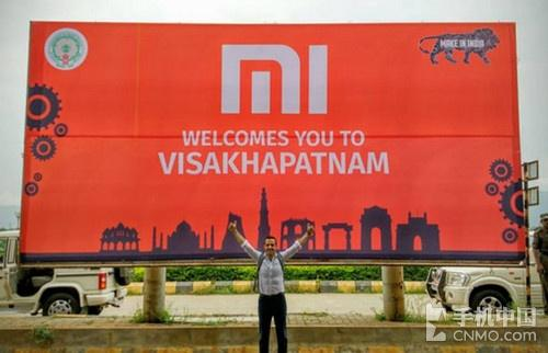 小米与印度市场之间 不只差一个富士康