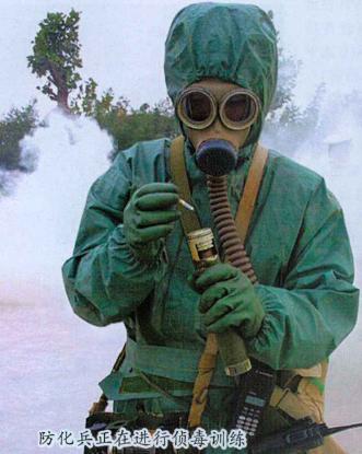 防化兵缉毒训练