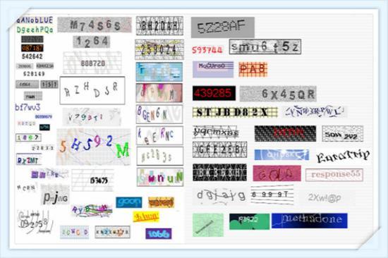 各种各样的验证码(网络图)_meitu_2