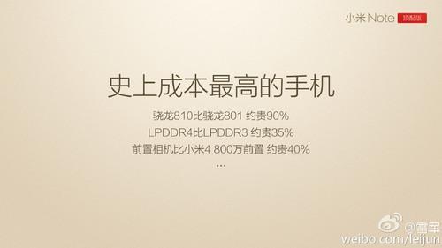新广告法施行 说说那些牛X的手机广告语