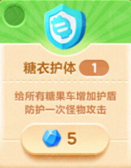 保卫萝卜3战斗考验奖励  掉落奖励道具一览