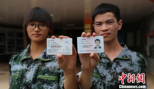 图为同年同月同日生的学生亮出身份证照