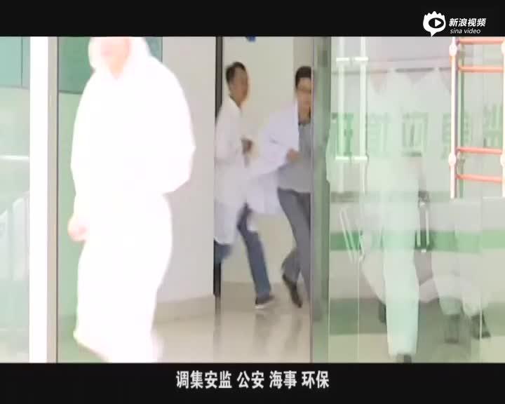 琼桂粤跨海支援消防演练