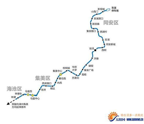 厦门地铁6号线线路公布 穿过海沧集美同安设2