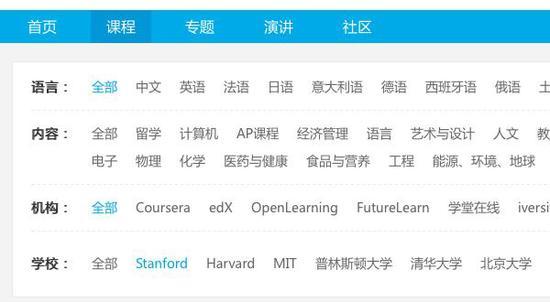 为什么网络公开课越来越多 你还是不学习?