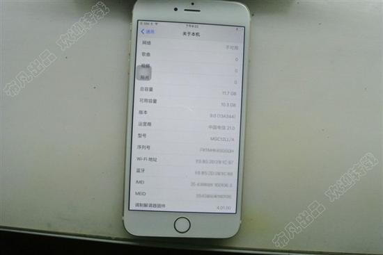 缃戝弸鎵嬪姩鎶奿Phone 6 Plus浠�16GB鍗囩骇鍒�128GB