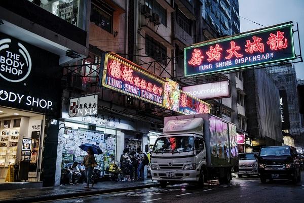 香港药房。资料图 图片来源:彭博社