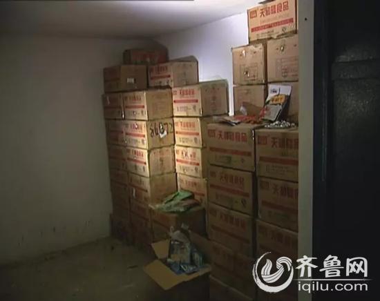 王大哥一口气买了十万块钱的牛肉干,找到相关机构进行测试.(齐鲁台记者供图)