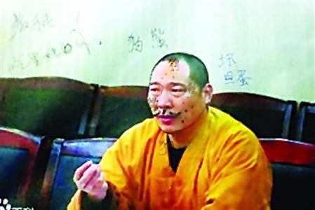 """在少林寺门房中的释延鲁照片,脸上被""""点污"""",旁批""""叛徒""""、""""狗熊""""、""""坏蛋""""。"""