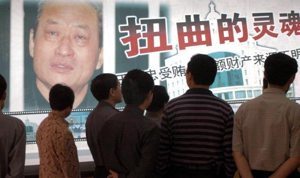 """案例剖析成党委中心组学习""""必修教材""""。 CFP 资料图"""