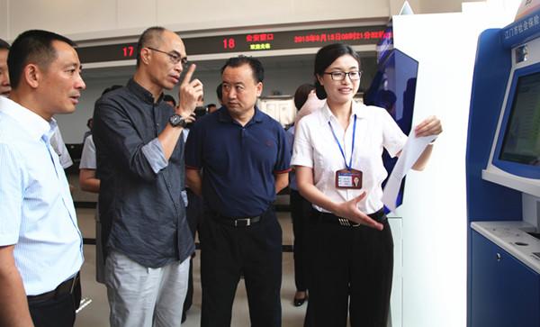 江门:打造全国小微企业创业创新之都_江门频道