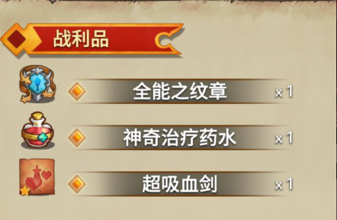 Hero Emblems英雄纹章 (1).png