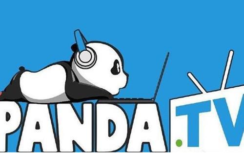 熊猫tv 熊猫tv直播 pandaTV pandaTV直播 熊猫tv直播平台