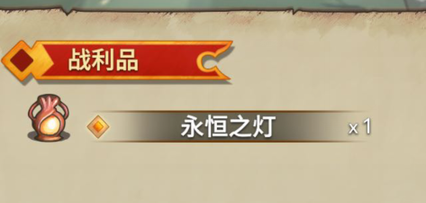 Hero Emblems英雄纹章 (2).png