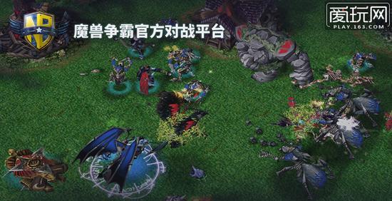 魔兽争霸官方对战平台将于10月23日正式上线测试