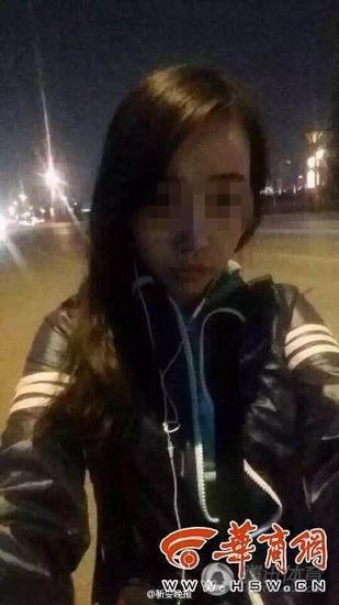 陕西高校舞蹈女教师夜跑失踪 尸体已被找到