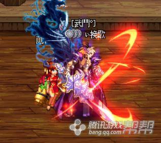 玩家对dnf荒古巨剑外观属性评测详解