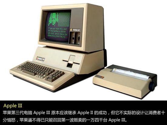 不堪回首的傷痛 蘋果10大失敗產品盤點