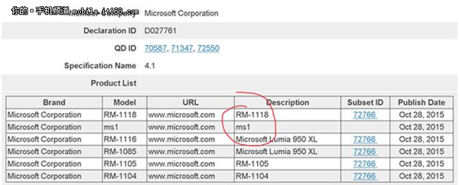 微软神秘新机曝光:或是Surface Phone