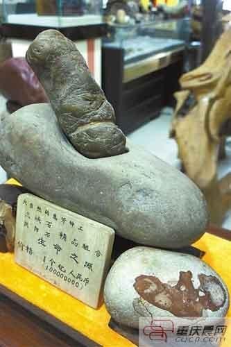 组图:捡块石头价值一亿 盘点天下十大奇石