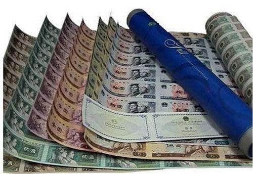人民币联体钞