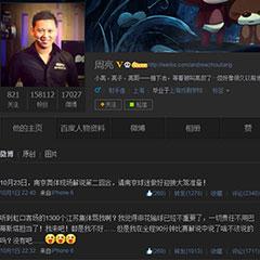 上海解说员直播时用地域歧视词汇辱骂江苏球员