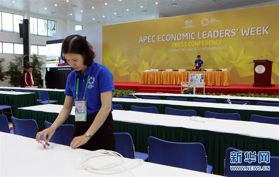 2017年亚太经合组织(APEC)领导人会议周将于11月6日在越南图片