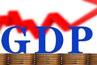 31省上半年GDP出炉