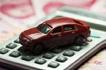 车辆购置税法实施