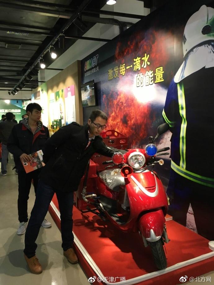 北京赛车pk10助赢软件