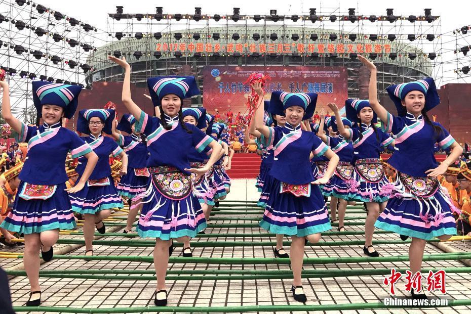 人口最多的少数民族_亚洲人口最多的民族