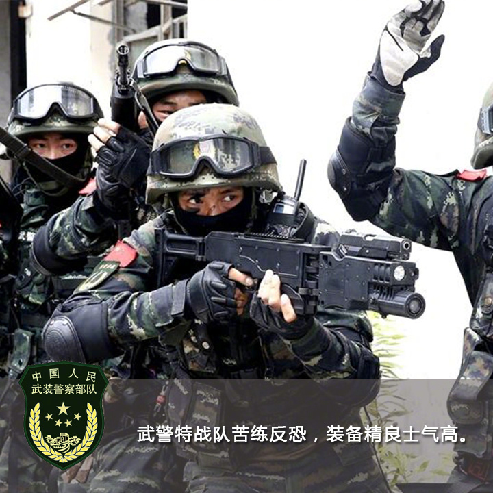 北京赛车pk10冠军四码介绍