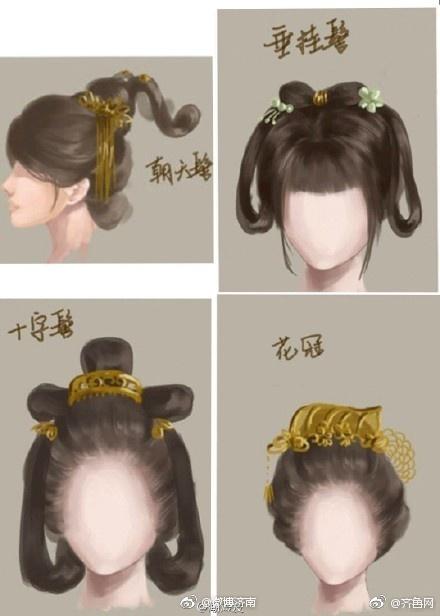 丫鬟头发型扎法图解法