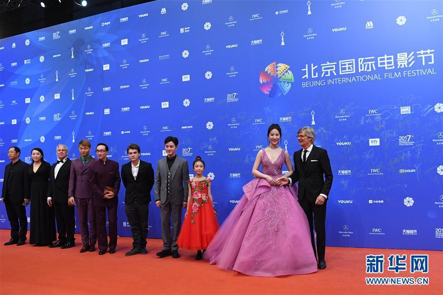 第七届北京国际电影节开幕 众星盛装云集红毯现场高清照片