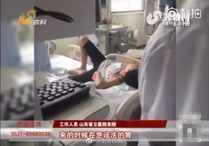 济南小学生毕业聚餐喝下7瓶二锅头被送医院