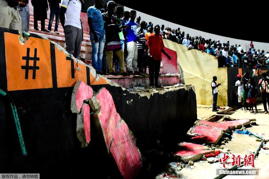 塞内加尔足球赛发生踩踏事件 造成至少8死49伤