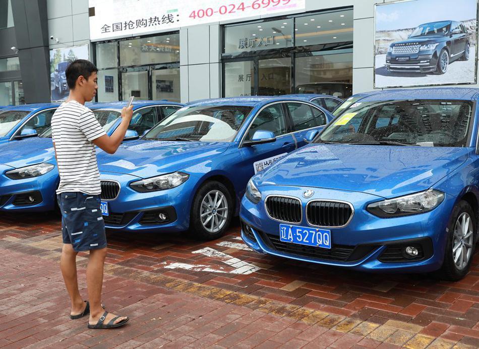 | 首批共享宝马都是宝马1系轿车,颜色为蓝色,排量是1.5T.-沈阳首批高清图片