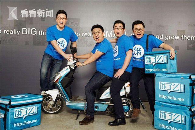 杭州市监局约谈3家网络订餐平台 整治网络餐饮问题