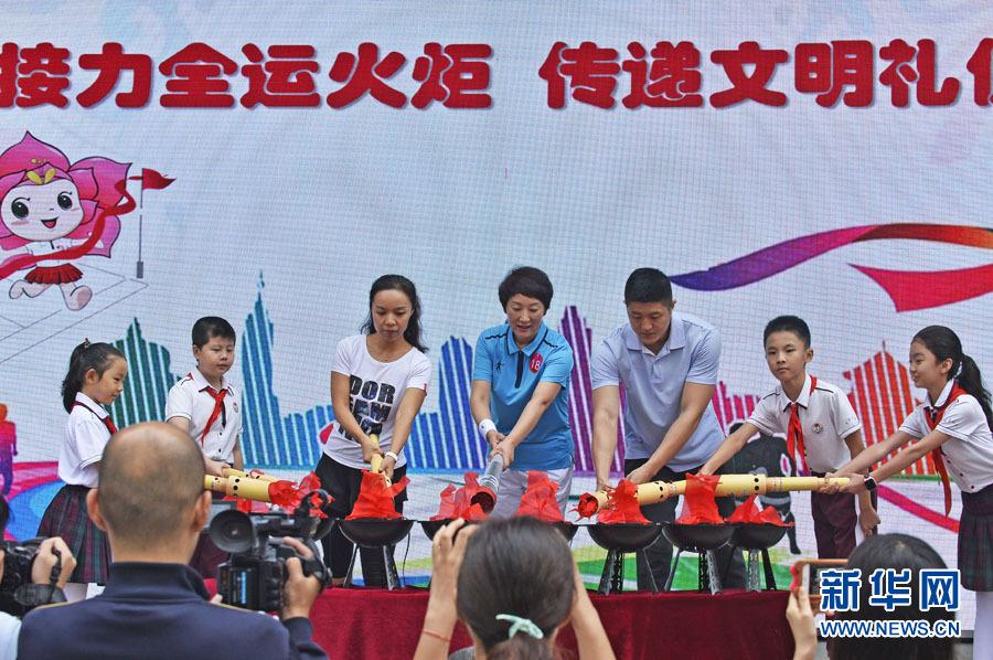 华人娱乐彩票手机版下载
