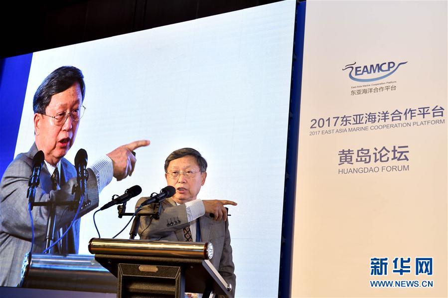 2017东亚海洋合作平台黄岛论坛在青岛开幕