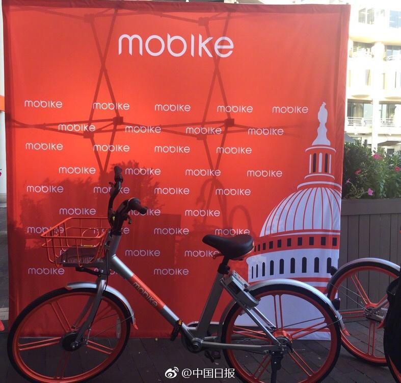 月20日,中国摩拜单车在美国首都华盛顿亮相,宣布正式进军北美市