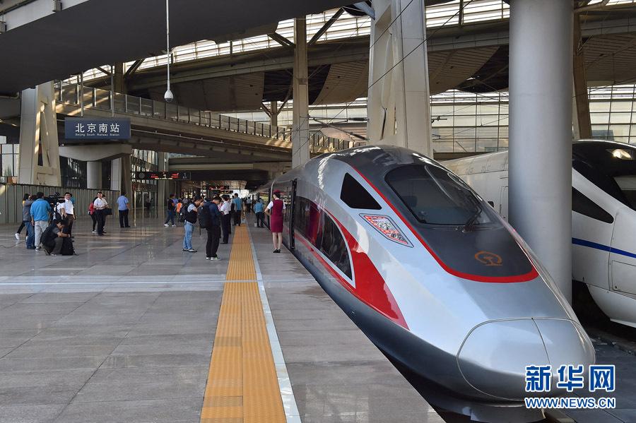 今日调图 京沪高铁 复兴号 按时速350公里运营