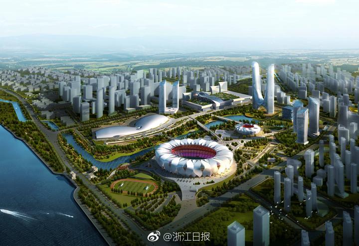 亚运会杭州市场馆开工 首批33个场馆及设施全面启动